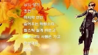 가을에 듣기좋은 카페음악 LIVE-가수 연화
