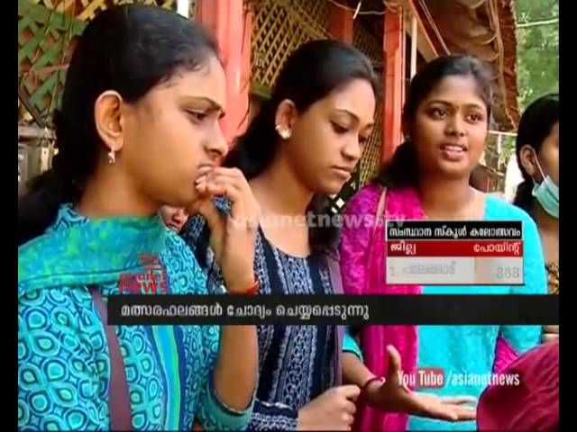 Record number of Higher appeals flood Kerala School Kalolsavam 2015