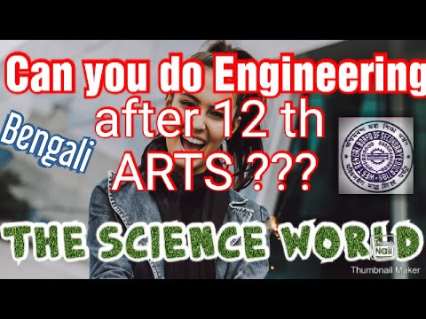 Can you do Engineering after 12th Arts?-(Bengali)-full information-THE SCIENCE WORLD||