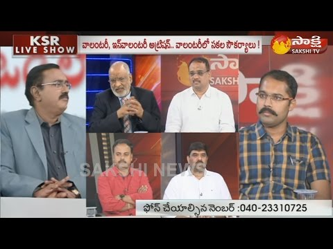 KSR Live Show: 1:4 Jobs Dismissal in IT || Impact on Real Estate & Others - 13th May 2017