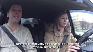 Как правильно уступить дорогу автобусу (Видеоурок)