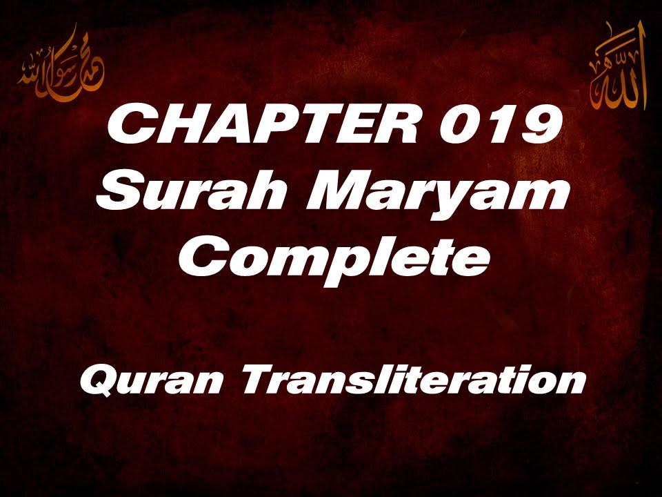 Ch19 Surah Maryam Complete Transliteration