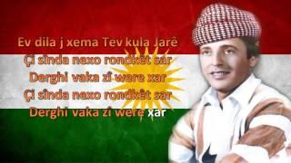 Erdewan Zaxoyi - Silava min ki (lyrics)ئاردەوان زاخۆی - سلاڤا من کی