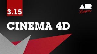 Curso de CINEMA 4D: 3.15 Desconectar y Separar (En español)