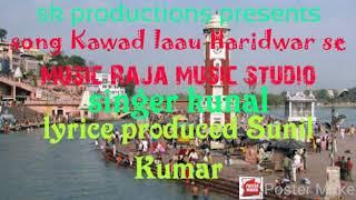 2019 KAWAD SONG 2019 ! SK PRODUCTIONS