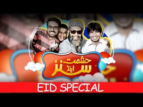 Eid Special |