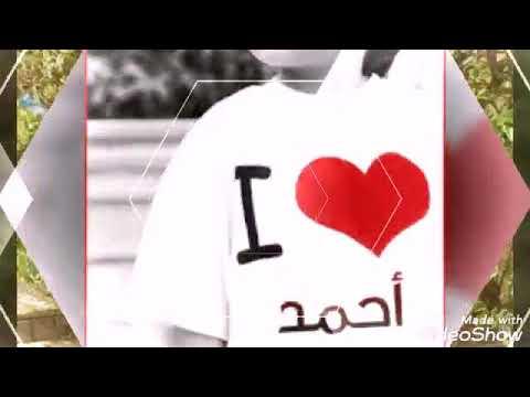 مبروك النجاح احمد فتحي احمد Youtube