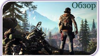 Days Gone  [E3 2016] Gameplay Обзор