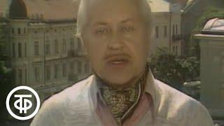 Стратегия победы. Фильм 11. Освобождая Европу... Часть 1 (1984)