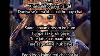 khalibali lyrics
