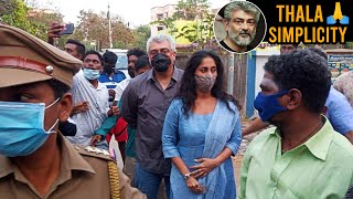 THALA SIMPLICITY🙏: Ajith And His Wife Shalini Casted Their Votes | Daily Culture