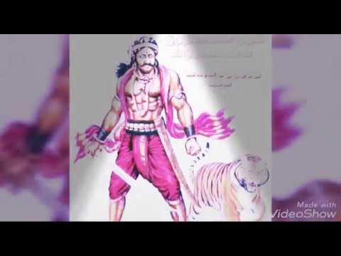 Alagumuthu Yadav song