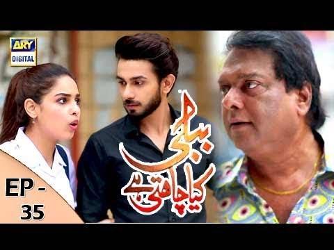Bubbly Kya Chahti Hai - Episode 35 - 27th December 2017 - ARY Digital Drama
