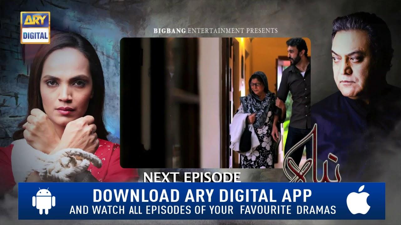 Nibah Episode 19 ( Teaser ) - Top Pakistani Drama