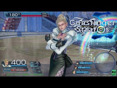 [ガンストΣ] Gunslinger Stratos Sigma VS Playthrough(Enlightenment bureau of Absolute thought / 絶対思想啓蒙局)
