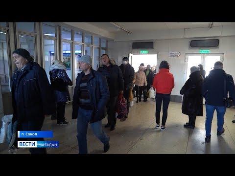 Как проходит профилактика коронавируса у пассажиров в магаданском аэропорту