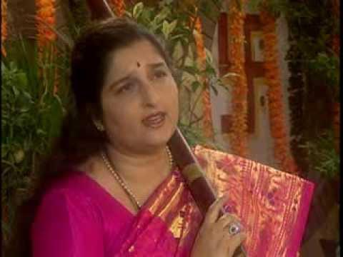 Hey Shiv Shankar Bhole Baba Shiv Bhajan By Anuradha Paudwal [Full Song] Shiv Gungaan