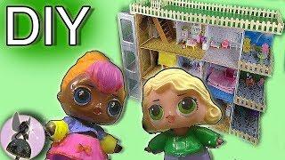 🏠Как сделать ДОМ для кукол LOL своими руками. Часть 1