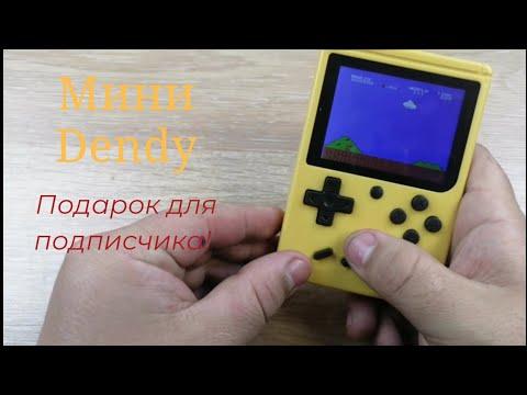 Mini Dendy. Подарок Подписчику. Игры Из 90-х. Дети. Розыгрыш. 8 Bit. Игровая Консоль.