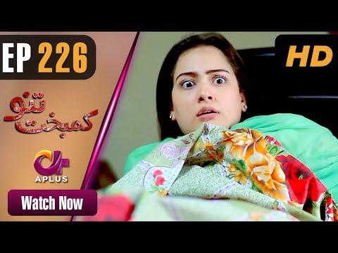 Kambakht Tanno - Episode 226  - Aplus ᴴᴰ Dramas