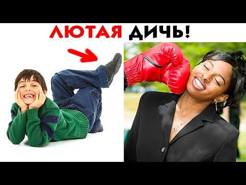 55 ЛЮТЫХ СТОКОВЫХ ФОТО, ОТ КОТОРЫХ 'ПОЕДЕТ КРЫША'! - Видео онлайн