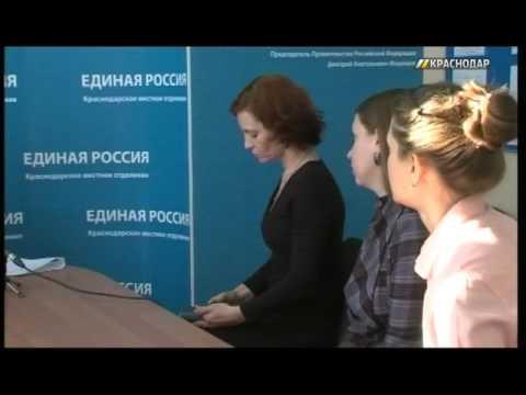 Евгений Первышов провел прием граждан как секретарь отделения партии «Единая Россия»