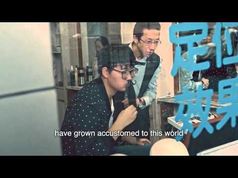 Hairy Nose : a WTF advertising campaign China