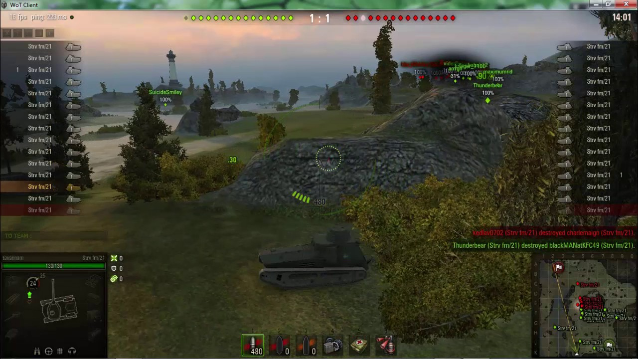 World Of Tanks Premium Shop