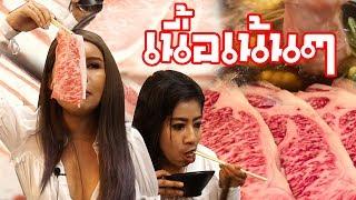 เฉลิมศรี-ใครชอบเนื้อ-กินเนื้อ-ต้องไปลอง
