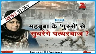 Can J&K CM Mehbooba Mufti's concern improve situation of Kashmir and stone pelters