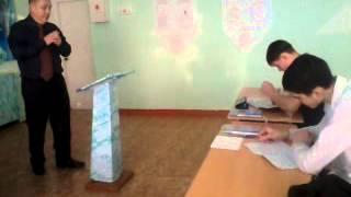 Открытый урок по обществознанию в 9 классе Москворецкой средней школы. Школа малокомплектная.