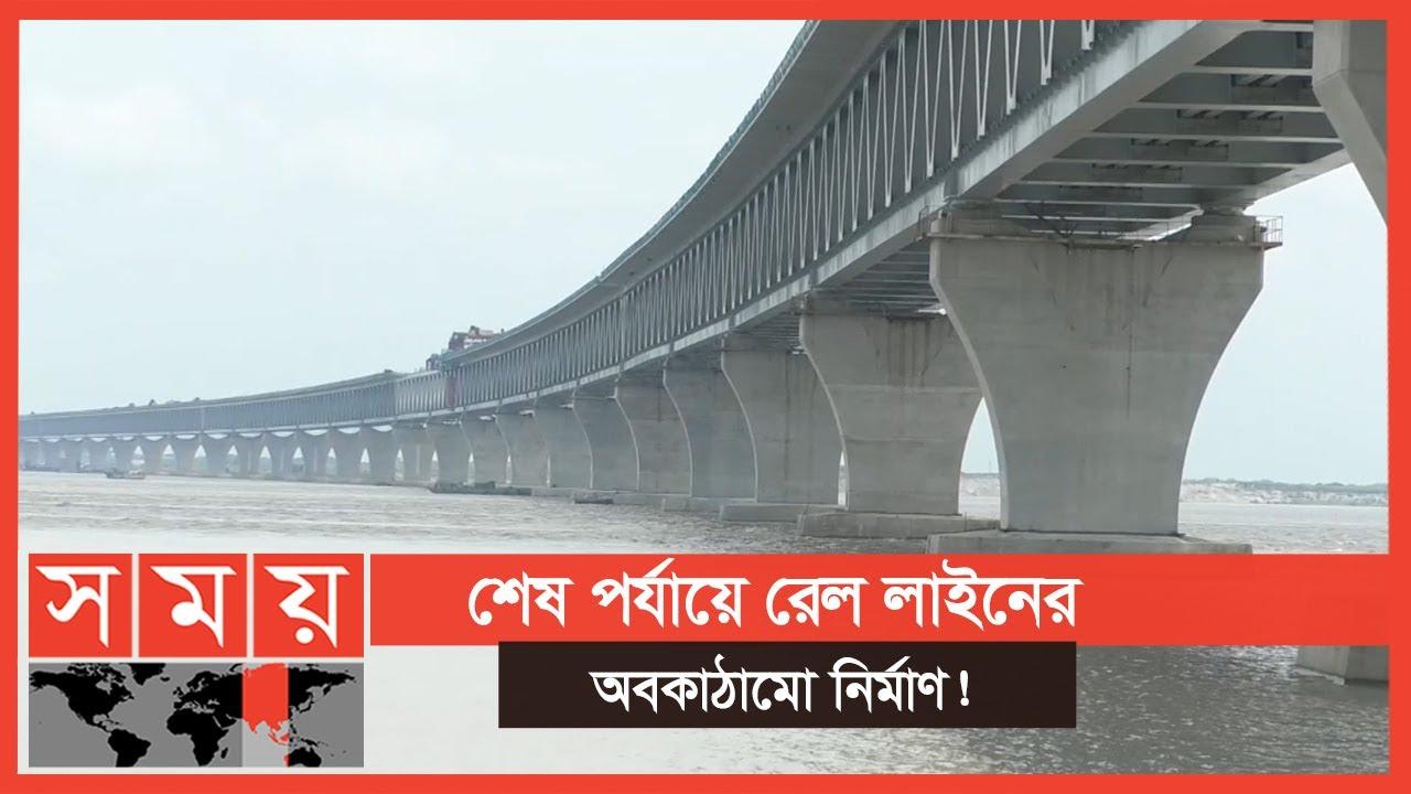 পদ্মাসেতুতে বসলো রেকর্ড পরিমাণ রোডস্ল্যাব!   Padma Bridge   Munshiganj   Somoy TV