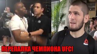НОВАЯ ПЕРЕПАЛКА ЧЕМПИОНА UFC! / НЕУТЕШИТЕЛЬНЫЙ ПРОГНОЗ ДЛЯ ХАБИБА ОТ БАРБОЗЫ! / ШЛЕМЕНКО В UFC!