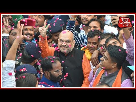 BJP President Amit Shah Arrives At BJP HQ To Address The Media On Assembly Election Results