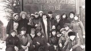 Хроника. Выпуск 1987 СШ №93 Днепропетровск