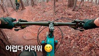 오랜만에 자전거랑 산에 다녀왔어요! (Feat. CEL…