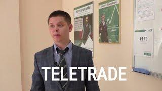 Сотрудник TeleTrade (ТелеТрейд) - клиенты знали о рисках!(TeleTrade не развод? Сотрудник ТелеТрейда пытается убедить, что все клиенты были предупреждены о рисках и сами..., 2016-10-14T05:46:58.000Z)