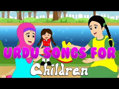 Abbu Laye Mortor Car And Many More | 24  Minutes + Compilation | Urdu Songs For Children