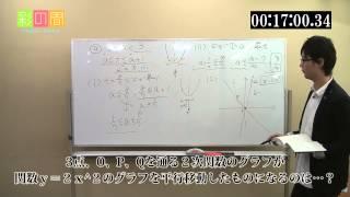 彩の間〜irodorinoma〜 http://irodorinoma.com.