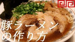 おうち麺TY.