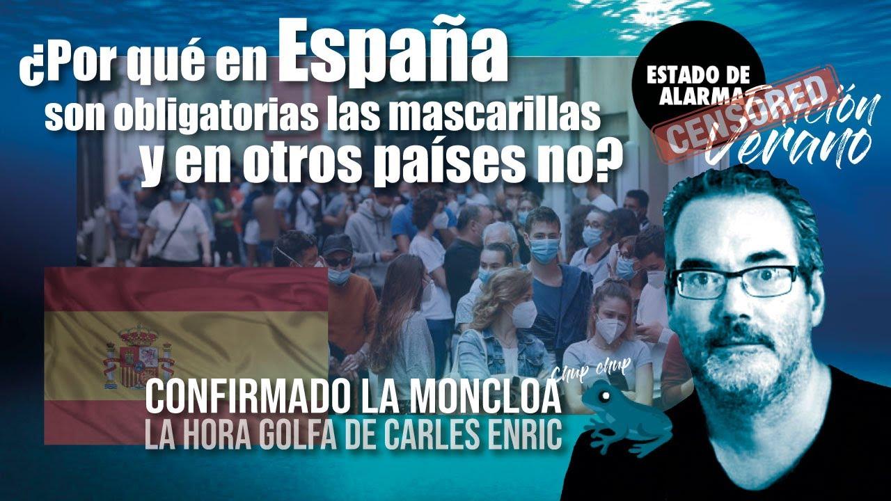 ¿Por qué en ESPAÑA son OBLIGATORIAS las MASCARILLAS y en OTROS PAÍSES NO? Confirmado la Moncloa