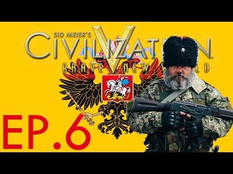 Sid Meier's Civilization V Ep. 6 | THE BANDITS OF KIEV |