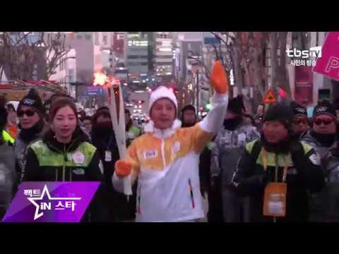Jang Keun Suk in torch relay_Pyeongchang Olympic Games_29Jan18