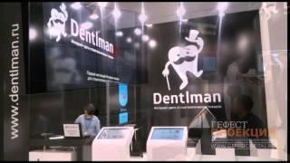 Комплексная застройка стенда Dentlman и интерактив в КрокусЭкспо на выставке «ДЕНТАЛ-РЕВЮ 2016»