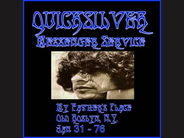 quicksilver-messenger-service-cowboy-on-the-run-1-13-76-dallasradionerd