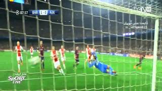 Video Gol Pertandingan FC Barcelona vs Ajax Amsterdam
