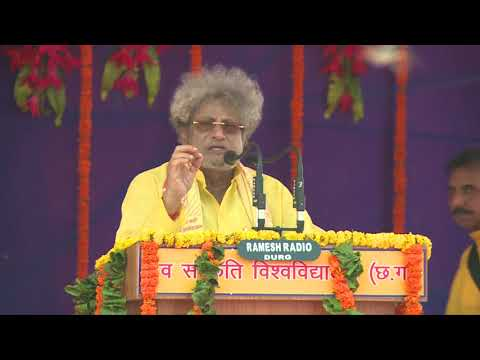 Raipur Visit Shraddhey Dr. Pranav Pandya At Dev Sanskriti Vishwavidyalaya, Raipur
