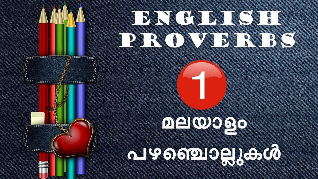 Proverbs in English and Malayalam - Part1