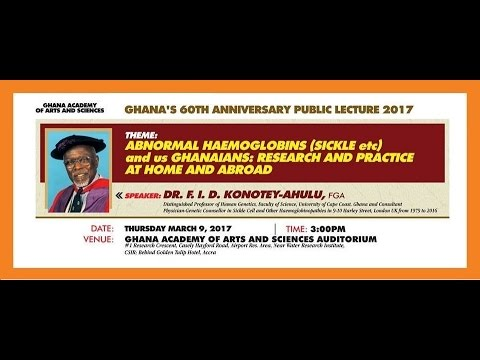 Ghana's 60th Anniversary Public Lecture (2017)