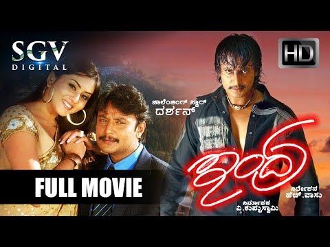 Indra - ಇಂದ್ರ | Kannada Full HD Movie | 2008 | Action Kannada Movies | Darshan, Namitha